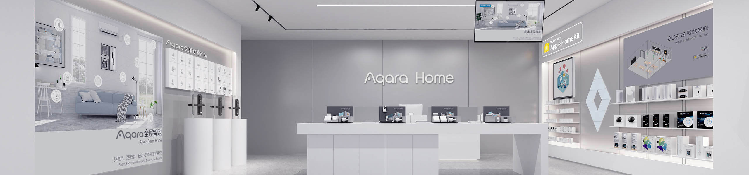 Aqara Smart Home Solution